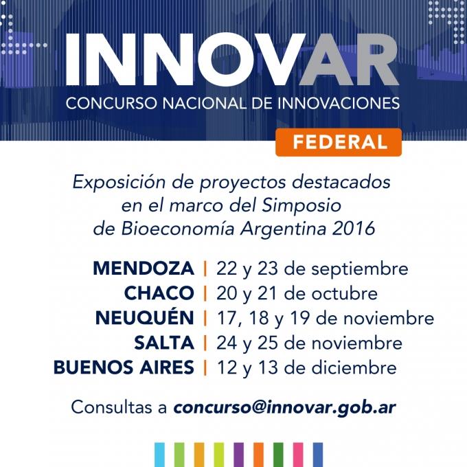 innovar_federal
